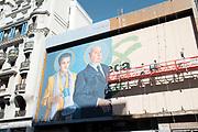 Uruguay / Montevideo / 2017<br /> Cinemateca uruguaya, sala 18 de julio. Nueva pintura en la fachada de Cinemateca Uruguaya, sala 18 de julio. En Av. 18 de julio casi Yaguaron. Montevideo, 28/03/2017.<br /> Foto: Ricardo Ant&uacute;nez / adhocFOTOS