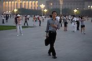 Place Tiananmen, au moment de la femeture. Mai 2009.