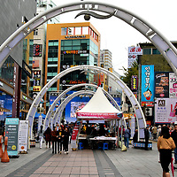 BIFF Square in Busan, South Korea<br />