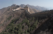 Great Wall in Chinae