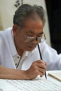 Liulichang art and antiquities street. Calligrapher.