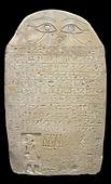 Egypt, 13th Dynasty, c. 1802-1640 BC