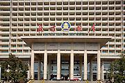 Dongchang'an Jie. Beijing Hotel.