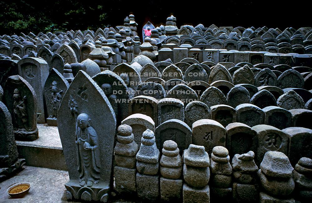 Image of Jizo bosatsus in a cemetery in Koya-san, Japan