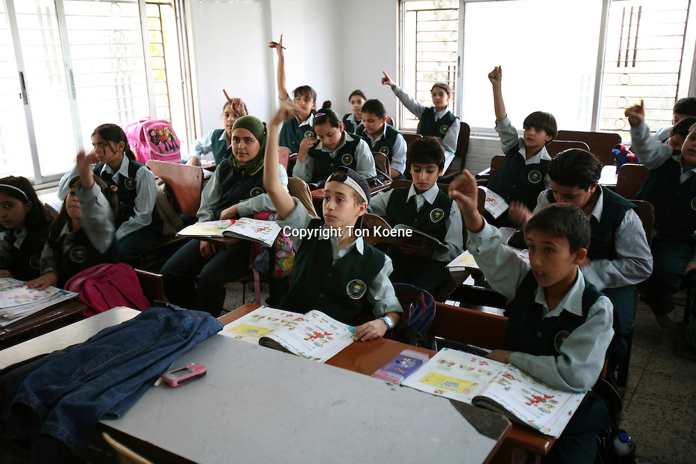 A school room in Amman, Jordan