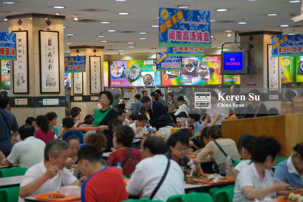 People dining in the shopping mall, Shanghai, China