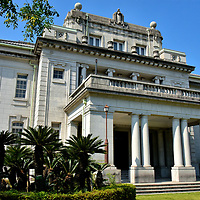 Former Kagoshima Prefectural Office in Kagoshima, Japan<br />