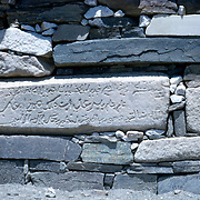 Late Summer? 1965<br /> Very large pieces of marble pirated from a old Muslim structure and reused in a wall around modern Muslim graves.