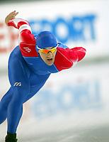Skøyter, 9-10. november 2002. Verdenscupåpning, Vikingskipet, Dmitry Shepel, Russland.