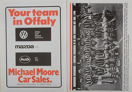 All Ireland Senior Hurling Championship Final, .Galway v Offaly, .06.09.1981, 09.06.1981, 6th September 1981,.Offaly 2-12, Galway 0-15,.06091981AISHCF,.Michael Moore Car Sales, .Kilkenny Minor Team, Pat Long, George O'Neill, Michael Rafter, Denis Carroll, John McDonald, Pat Ryan, Seamus Delahunty, Larry Walsh, front row, Ned Wall, Ray Heffernan, Michael Morrissey, David Burke, Eddie Kennedy captain, Paul Cleere, Liam McCarthy,