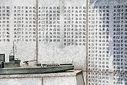 Tokyo, April 10 2014 - In front of the Yushukan, Yasukuni shrine's war museum.