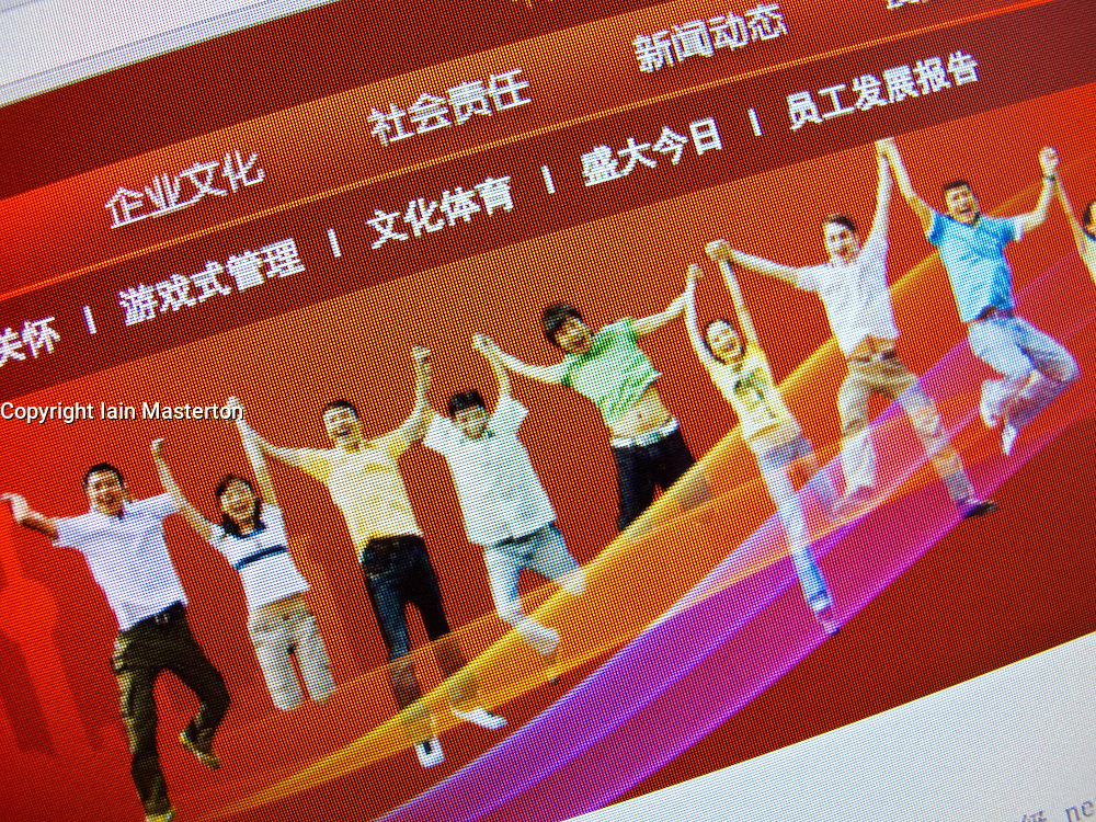 Detail of Chinese video website Shanda homepage screen shot
