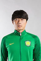 Portrait of Chinese soccer player Li Lei of Beijing Sinobo Guoan F.C. for the 2017 Chinese Football Association Super League, in Benahavis, Marbella, Spain, 18 February 2017.