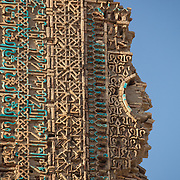 Detailed design and tile work on the remains of a portal in the old silk road city of Dekhistan