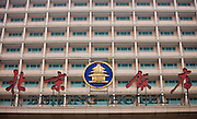 Beijing Hotel, official host hotel for Beijing Olympic Games,  East Chang An Avenue and Wangfujing Street, China