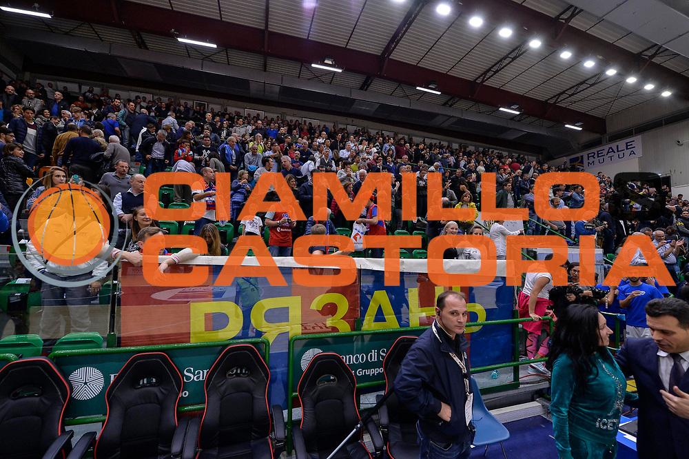DESCRIZIONE : Eurolega Euroleague 2015/16 Gruppo D Dinamo Banco di Sardegna Sassari - CSKA Mosca Moscow<br /> GIOCATORE : Tifosi CSKA Mosca Moscow<br /> CATEGORIA : Tifosi Pubblico Spettatori<br /> SQUADRA : CSKA Mosca Moscow<br /> EVENTO : Eurolega Euroleague 2015/2016<br /> GARA : Dinamo Banco di Sardegna Sassari - CSKA Mosca Moscow<br /> DATA : 23/10/2015<br /> SPORT : Pallacanestro <br /> AUTORE : Agenzia Ciamillo-Castoria/L.Canu