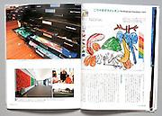 studio and museum Eric Carle American children book author
