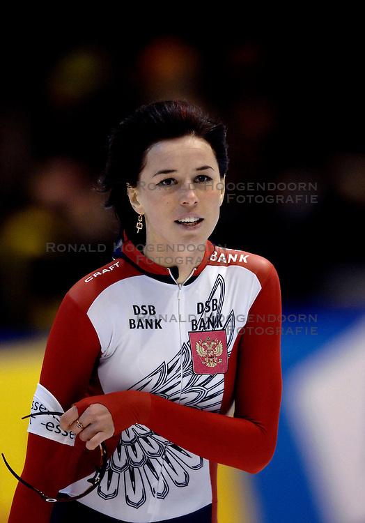 27-01-2007 SCHAATSEN: ESSENT WORLDCUP SPRINT: HEERENVEEN<br /> Yekaterina Lobysheva RUS - Securicor<br /> &copy;2007-WWW.FOTOHOOGENDOORN.NL