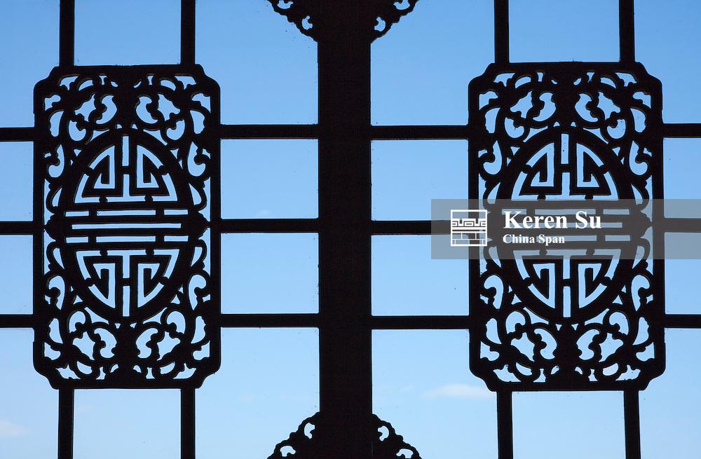 Decorated window frame.
