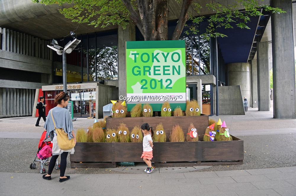 Tokyo Green 2012 at Ueno Park