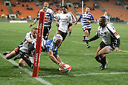 Currie Cup - Western Province v Pumas