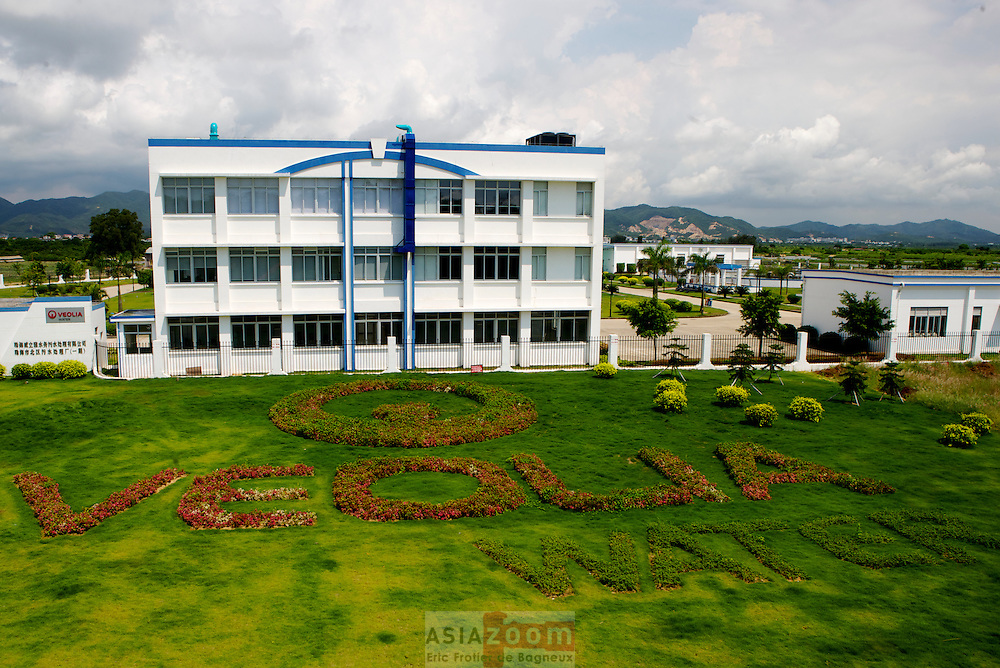 Veolia Water's logo made with flowers in the entrance of Zhuhai's Technical Center