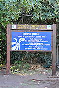 Israel, Hula Valley, Lake Agamon Bird sanctuary nature reserve dedication board