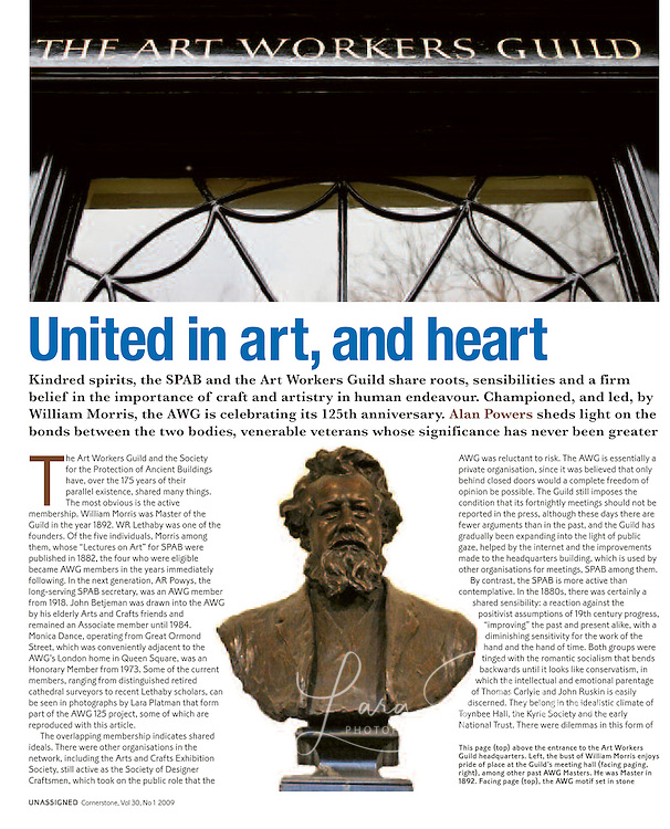 Art Workers Guild meets SPAB Cornerstone Article written by Alan Powers, Photos by Lara Platman.
