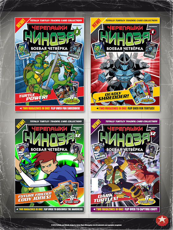 Teenage Mutant Ninja Turtles - Way Of The Ninja Magazine and Trading Cards - Front Covers (Good vs Bad)