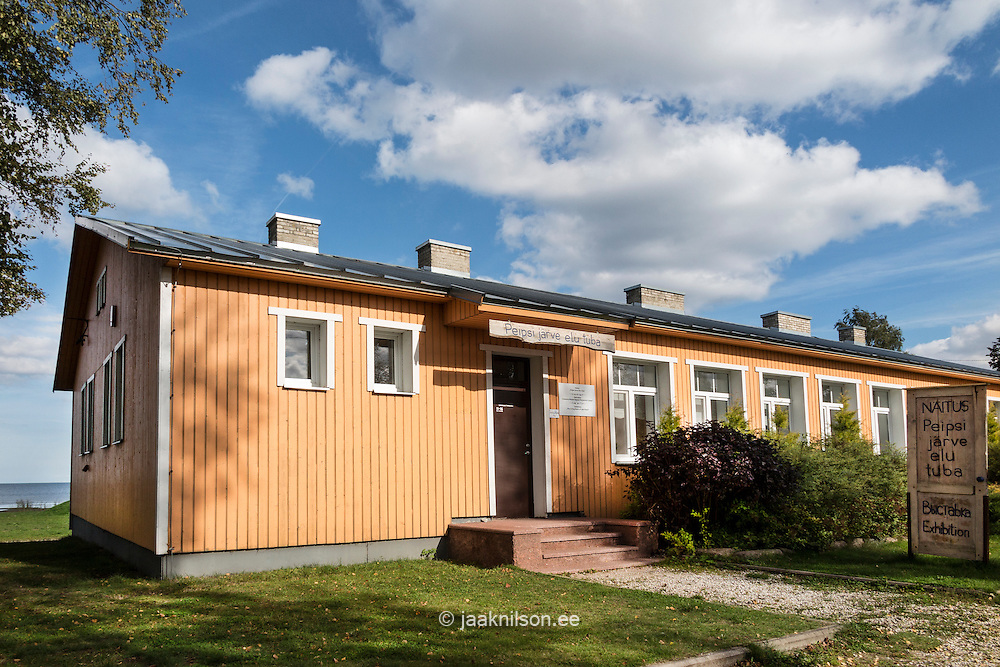Wooden house in Tiheda village in Jõgeva county, Estonia. Kasepää community.