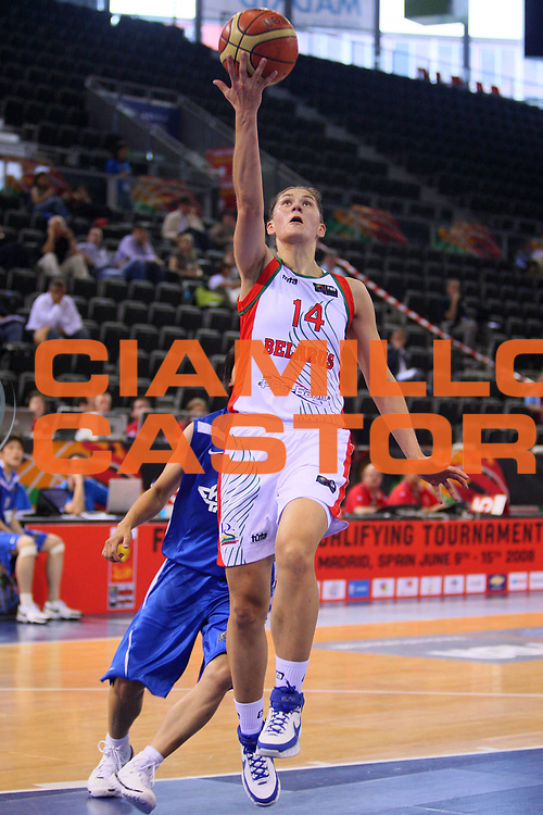 DESCRIZIONE : Madrid 2008 Fiba Olympic Qualifying Tournament For Women Belarus Chinese Taipei <br /> GIOCATORE : Nataliya Trafimava <br /> SQUADRA : Belarus Bielorussia <br /> EVENTO : 2008 Fiba Olympic Qualifying Tournament For Women <br /> GARA : Belarus Chinese Taipei Bielorussia Cina Taipei <br /> DATA : 11/06/2008 <br /> CATEGORIA : Tiro <br /> SPORT : Pallacanestro <br /> AUTORE : Agenzia Ciamillo-Castoria/S.Silvestri <br /> Galleria : 2008 Fiba Olympic Qualifying Tournament For Women <br /> Fotonotizia : Madrid 2008 Fiba Olympic Qualifying Tournament For Women Belarus Chinese Taipei <br /> Predefinita :