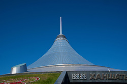 ASTANA, KAZAKHSTAN - Saturday, September 16, 2017: Khan Shatyr Shopping Mall in Astana. (Pic by David Rawcliffe/Propaganda)