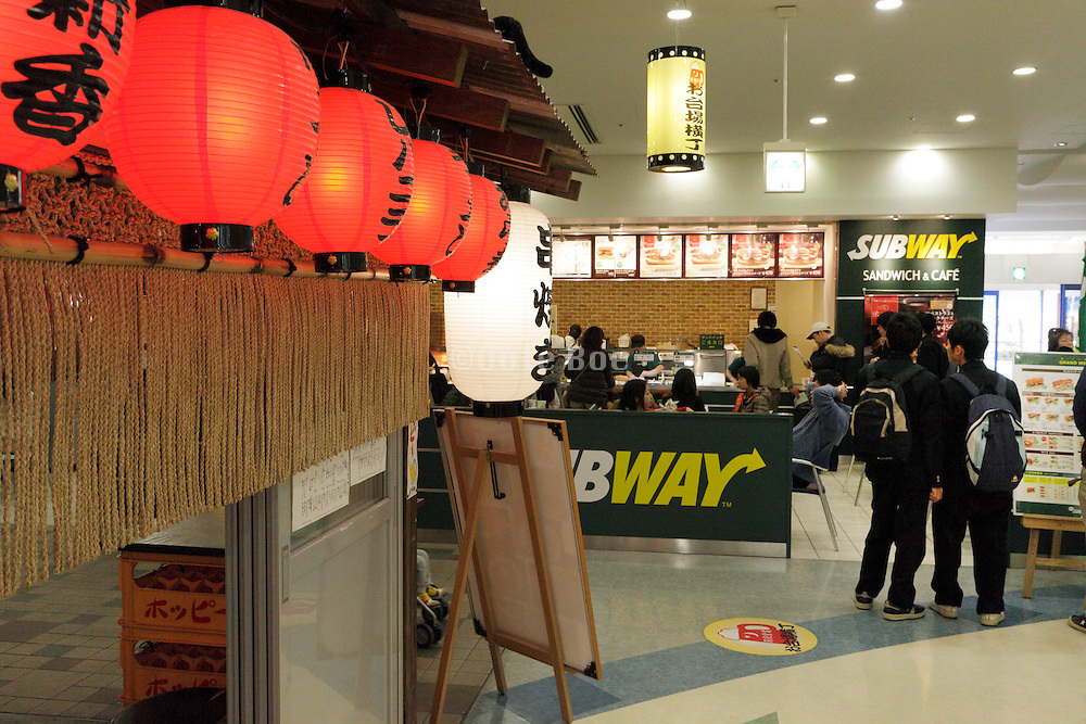 Subway food chain in Tokyo Japan