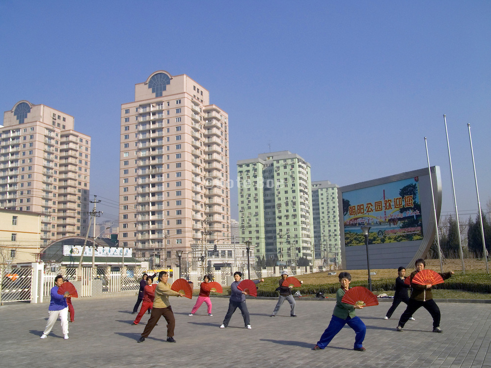 people practicing Taichi Beijing china