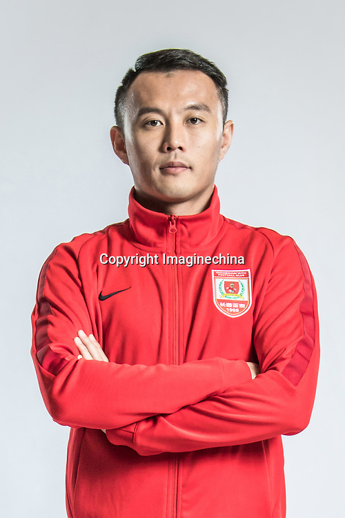 **EXCLUSIVE**Portrait of Chinese soccer player Fan Xiaodong of Changchun Yatai F.C. for the 2018 Chinese Football Association Super League, in Wuhan city, central China's Hubei province, 22 February 2018.