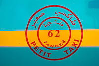 Maroc, Tanger, logo des petits taxis // Morocco, Tangier (Tanger), small taxi logo