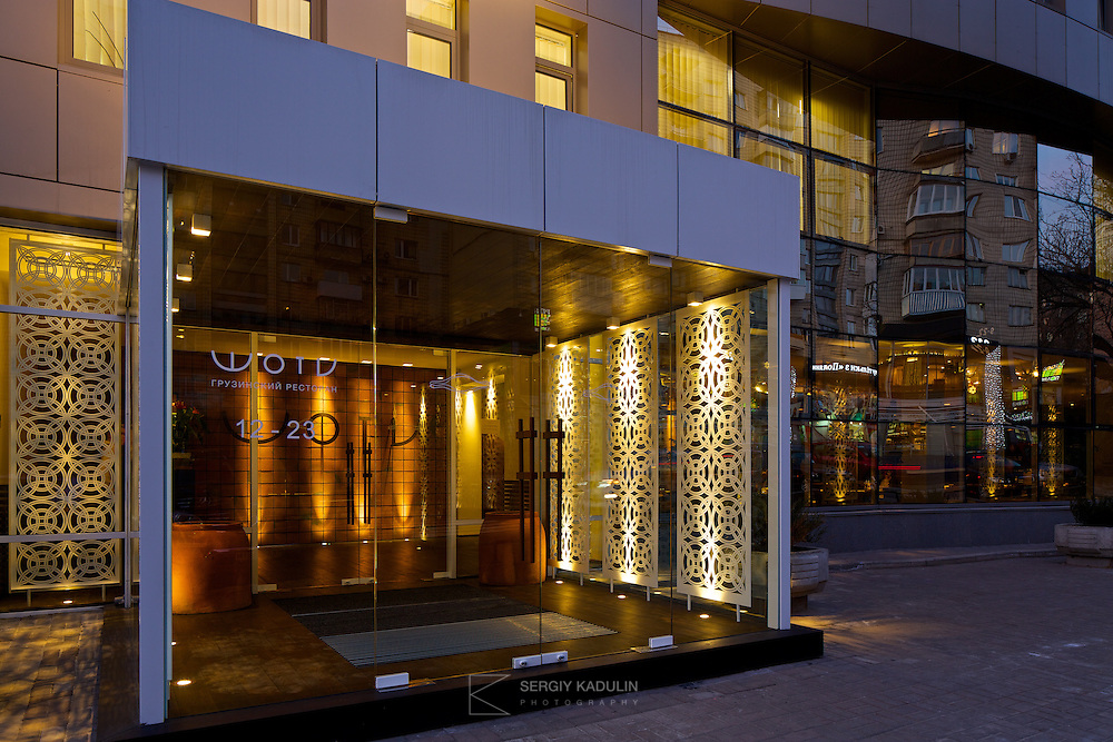 Main entrance to Georgian Shoti restaurant in Kyiv, Ukraine. Exterior evening view.