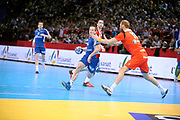 DESCRIZIONE : France Tournoi international Paris Bercy Equipe de France Homme France Islande 17/01/2010<br /> GIOCATORE : Ostertag Sebastien<br /> SQUADRA : France<br /> EVENTO : Tournoi international Paris Bercy<br /> GARA : France Islande<br /> DATA : 17/01/2010<br /> CATEGORIA : Handball France Homme Action<br /> SPORT : HandBall<br /> AUTORE : JF Molliere par Agenzia Ciamillo-Castoria <br /> Galleria : France Homme 2009/2010 <br /> Fotonotizia : France Tournoi international Paris Bercy Equipe de France Homme France Islande 17/01/2010 <br /> Predefinita :