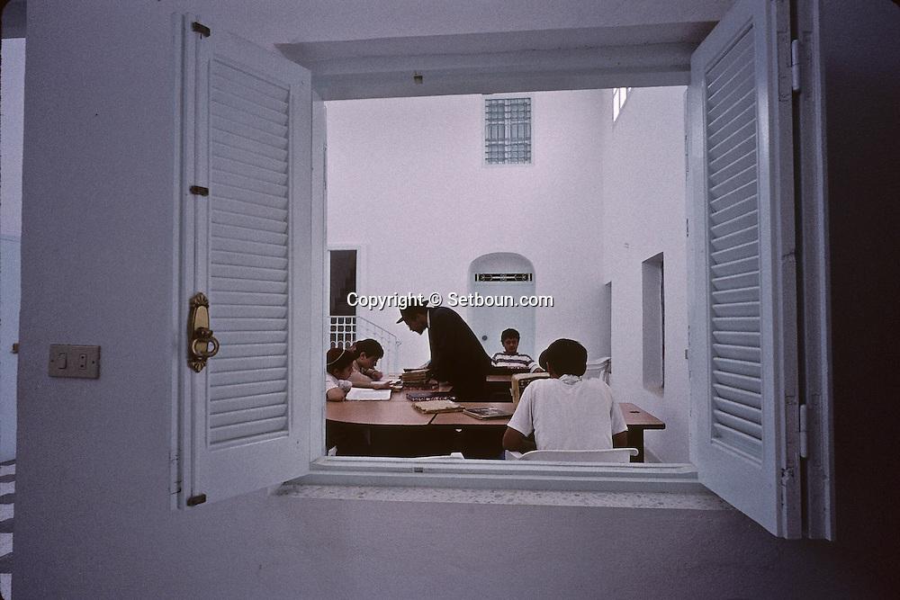 Aezer Synagogue (and yeshiva, Jewish school)  in Hara Sequira ; Jewish village  Djerba  Tunisia     /// Aezer Synaguogue (et yeshiva ; jewish school)  dans le village juif de Hara Kebira  Djerba  Tunisie   /// R322/    L004832  /  P0008210