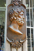 Sculpture of Aesculap or Asclepius was a hero and god of medicine in ancient Greek religion and mythology. Asclepius represents the healing aspect of the medical arts;