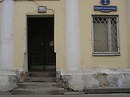 doorway in moscow