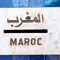 Mail slot for mail going within the country of Morocco at the main post office of Casablanca, Morocco, on Place Mohammed V. Designed in 1918 in the Mauresque style, a blend of traditional Moroccan and Art Deco architecture.