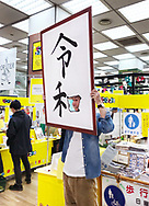 "May 1, 2019, Tokyo, Japan: As Japan entered the Reiwa Era, the Tokyo Hands department store displayed a posing panel with kanji characters Reiwa at their Shinjuku store. This was made by artist Tomoyuki Shioya, part of a special event by an artists group. As Japanese Emperor Akihito abdicated the Chrysanthemum Throne, this brought an end to the Heisei Era (Jan. 8, 1989 to Apr. 30, 2019). The new era called 'Reiwa"" began May 1, 2019 when Crown Prince Naruhito ascended the throne. The two kanji characters ""'rei"" and ""wa"" can be translated as either ""fortunate harmony"" or ""peace in harmony"" and were taken from a stanza about plum blossoms in Man'yoshu, a collection of Japanese poetry written sometime after 759. Japanese calendars years are based upon the reigns of it's emperor's."