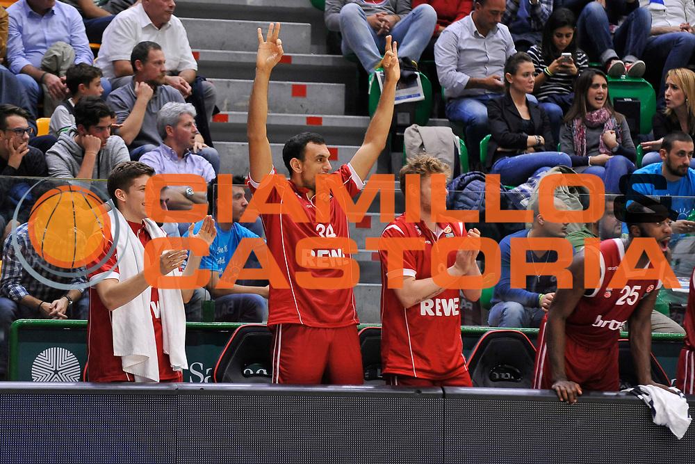 DESCRIZIONE : Eurolega Euroleague 2015/16 Group D Dinamo Banco di Sardegna Sassari - Brose Basket Bamberg<br /> GIOCATORE : Brose Basket Bamberg<br /> CATEGORIA : Ritratto Esultanza<br /> SQUADRA : Brose Basket Bamberg<br /> EVENTO : Eurolega Euroleague 2015/2016<br /> GARA : Dinamo Banco di Sardegna Sassari - Brose Basket Bamberg<br /> DATA : 13/11/2015<br /> SPORT : Pallacanestro <br /> AUTORE : Agenzia Ciamillo-Castoria/C.Atzori