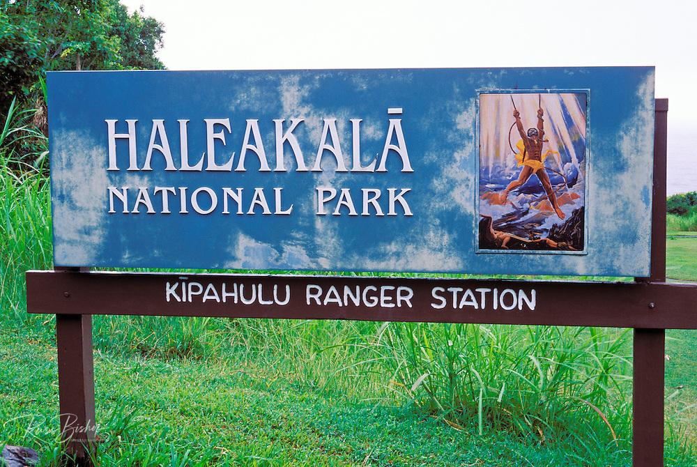 The Haleakala National Park sign at the Kipahulu Ranger Station, Haleakala National Park, Maui, Hawaii