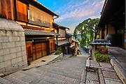 Sanneizaka - A Pilgrim's Path, Kyoto, Japan