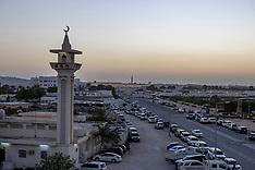 Al Shaqab Übersicht Reitstadion