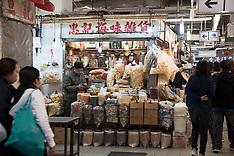 Fishmarket  Mong Kok