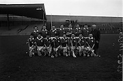 26/02/1967<br /> 02/26/1967<br /> 26 February 1967<br /> Railway Cup Semi-Finals: Ulster v Munster at Croke Park, Dublin.<br /> The Munster team which won with the final score of 6 goals 11 points against Ulster's 2 goals 6 points.