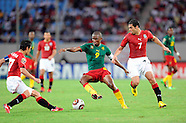 AFCON Qtr Final Egypt vs Camaroon